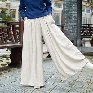 Vintage BARBOGLIO Christina Jan Wide Leg Pants